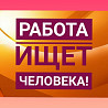 Администратор в интернет магазин Челябинск