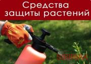 Покупаем калийные удобрения. Новосибирск