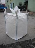 Закупаем мешок Биг Бэг целый, резаный, рваный по высоким ценам. Москва