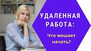 Менеджер в онлайн-магазин Нижний Новгород