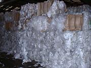 Принимаем пленку, мешки полиэтиленовые дорого. Москва