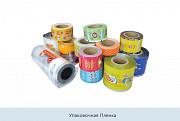 Закупаем пленку упаковочную в роликах по высоким ценам. Москва