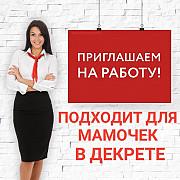 Менеджер - рекрутер Челябинск