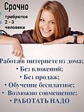 Администратор на удаленную работу Нижний Новгород