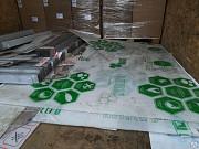 Закупаем отходы, брак изделий из полипропилена ПП, PP в переработку. Подольск