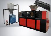 Оборудование для утилизации пластмасс, сквизеры доставка из г.Туапсе