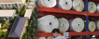 Shenzhen Ocean Packing Material Co., Limited